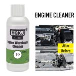 HGKJ-19-50ML Car Auto Engine Compartment Cleaner 1