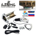 """2.5"""" / 3"""" Electric Stainless Steel Exhaust System"""